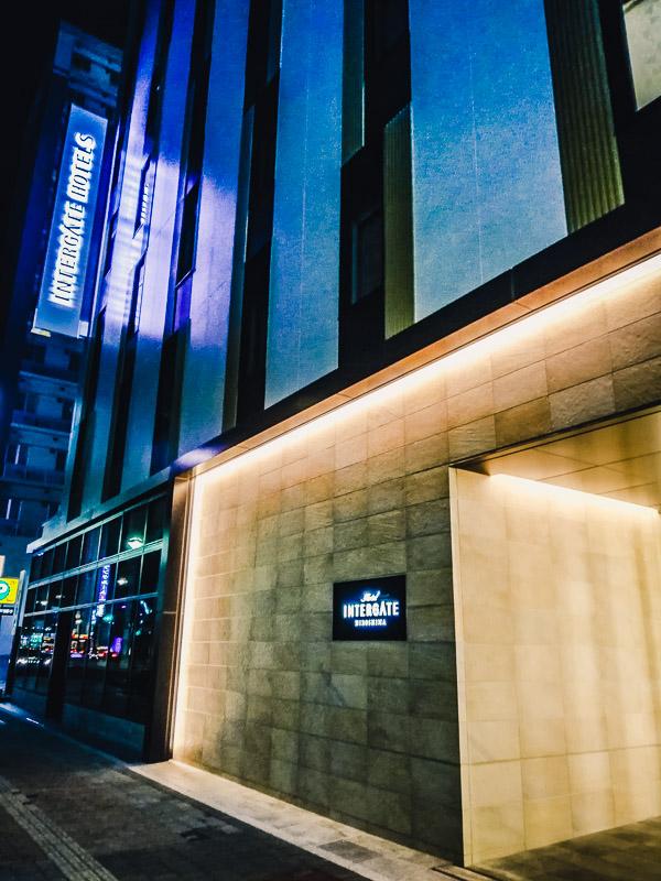 ホテルインターゲート広島,外観
