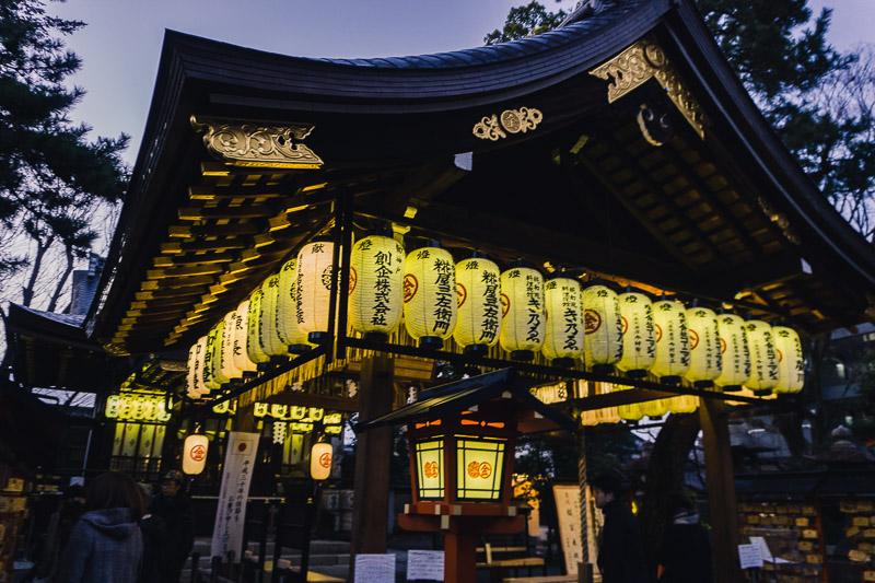 安井金比羅宮,京都